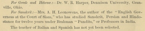 from the 1878 Normal School of Languages catalog