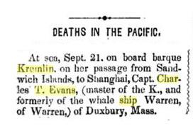 1852-Sep-21-Evans-death