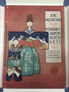 Pohadky Japonskych Deti / Joe Hloucha